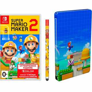 Купить Игра для Nintendo Switch Super Mario Maker 2 Limited Edition
